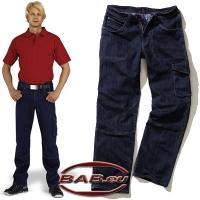 arbeitskleidung jeans workwear bei bab berufsbekleidung. Black Bedroom Furniture Sets. Home Design Ideas